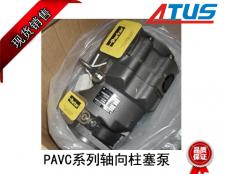 派克柱塞泵PAVC系列