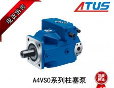 力(li)士樂柱塞泵A4VSO系列