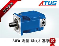 力(li)士樂柱塞泵A4FO系列