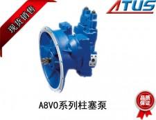 力(li)士樂A8V0系列柱塞泵