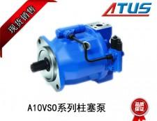 力(li)士樂A10VS031系列柱塞泵