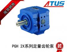 li士乐PGH系列齿轮泵