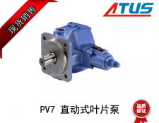 力士乐PV7系列叶片泵