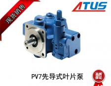 力士乐PV7系列先dao式yepian泵