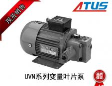 不二越UVN系列叶片泵