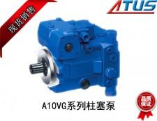 lishi乐柱塞泵A10VG系列