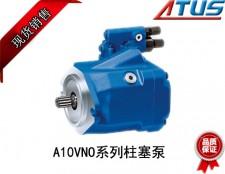lishi乐A10VNO系列柱塞泵