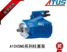 lishi乐A10VSNO系列柱塞泵