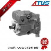 li士乐AA10VG系列zhusai泵
