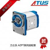 力士乐AZPT系lie齿轮泵