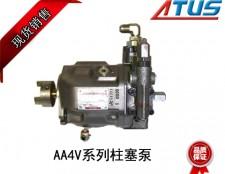 力shi乐柱塞泵AA4V系列