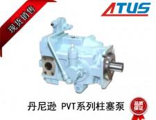 丹尼逊PVTxi列柱塞泵