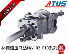 林de液ya马达HMV-02 PTO通轴驱动马达
