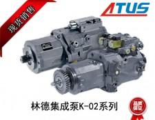 林德集cheng泵K-02静压传动单元