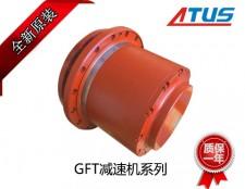 li士乐行走减速机GFT80