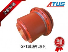 li士乐行走减速机GFT110