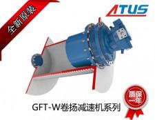 力士乐卷扬jian速机GFT-W36