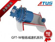力士乐卷扬jian速jiGFT-W60