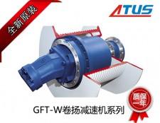 力士乐卷扬jian速jiGFT-W80