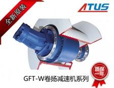 力士乐卷扬jian速jiGFT-W110
