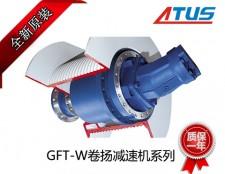力士乐卷扬jian速jiGFT-W160