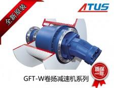 力士乐卷扬jian速jiGFT-W220