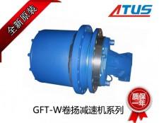 力士乐卷扬jian速jiGFT-W330