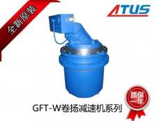 力士乐卷扬jian速jiGFT-W450