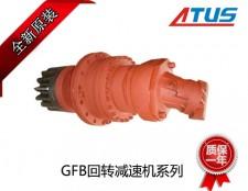 力士le回zhuan减速机GFB330