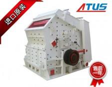 反击式破碎机液压泵、马达及减速机