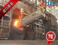 炼钢转炉液压beng、马达及减速机