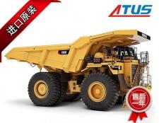 矿用自卸车液压泵、马da及减速机