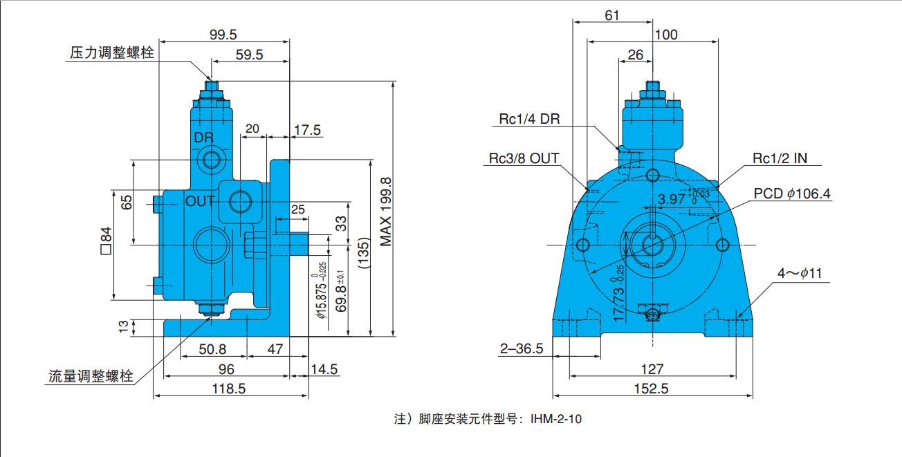 不二越VDS系列叶片泵安装尺寸