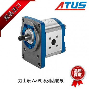 液压泵的常见结构及应用领域
